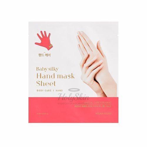 Маска для ухода за кожей рук Holika Holika Baby Silky Hand Mask Sheet фото