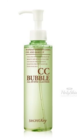 CC Bubble All in One Cleanser Secret Key отзывы