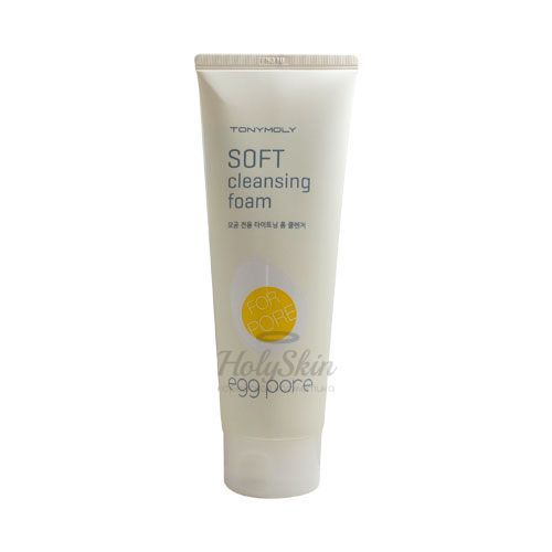 Egg pore Soft Cleansing Foam description