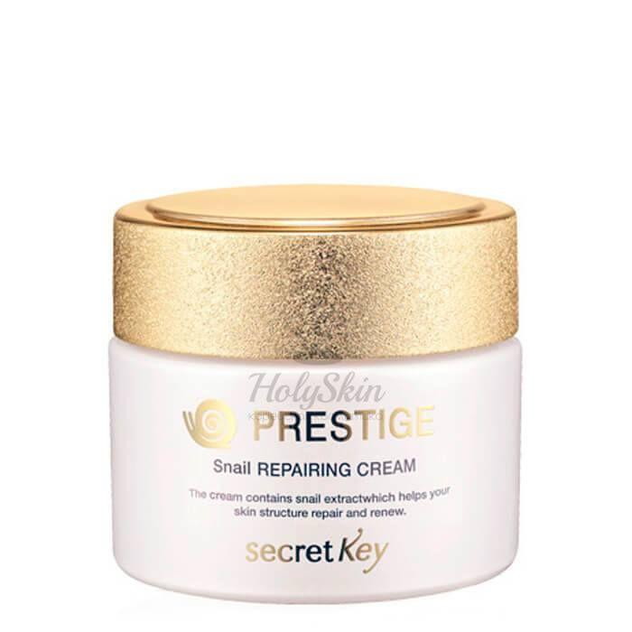 Улиточный крем Secret Key Prestige Snail Repairing Cream фото