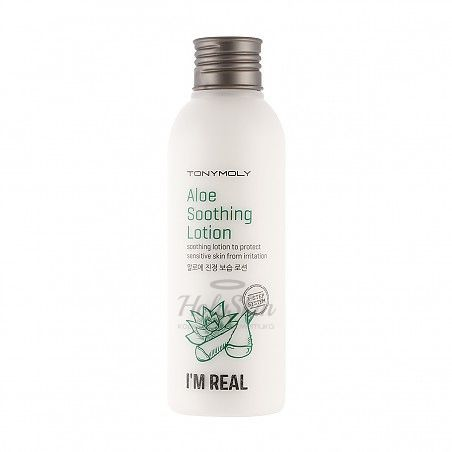I'm Real Aloe Soothing Lotion Tony Moly купить