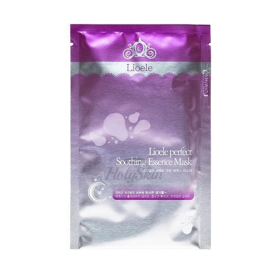 Perfect Essence Mask Soothing description