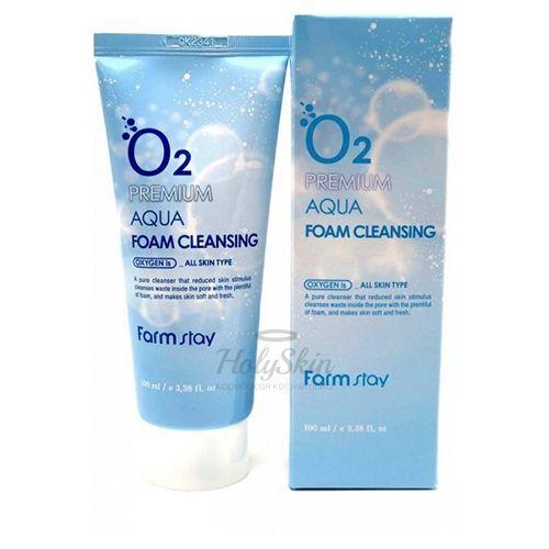 Купить Кислородная пенка для умывания Farmstay, O2 Premium Aqua Foam Cleansing, Южная Корея