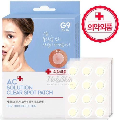Патчи для проблемной кожи G9SKIN — Acne Clear Spot Patch