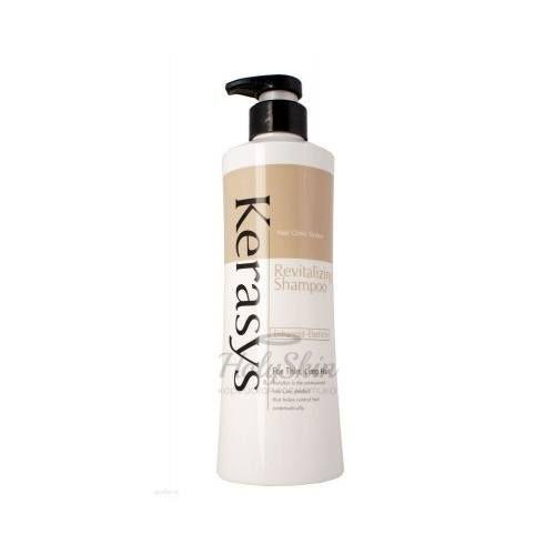 Купить Интенсивный питательный шампунь Kerasys, Hair Clinic System Revitalizing Shampoo 600g, Южная Корея