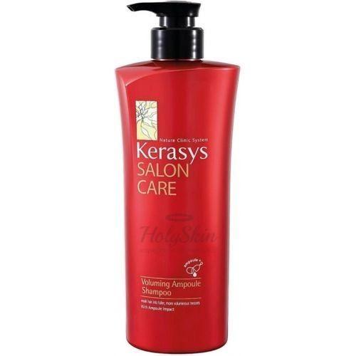 Шампунь для восстановления волос Kerasys Salon Care Voluming Ampoule Shampoo 600g фото