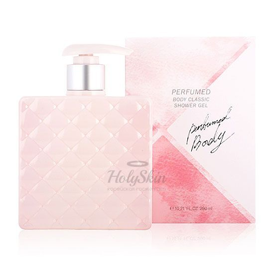 Perfumed Body Classic Shower Gel отзывы