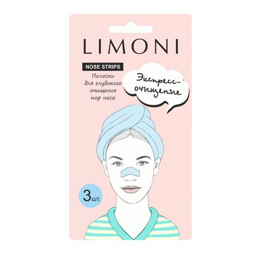 Полоски против черных точек на носу Limoni Nose Pore Cleansing Strips