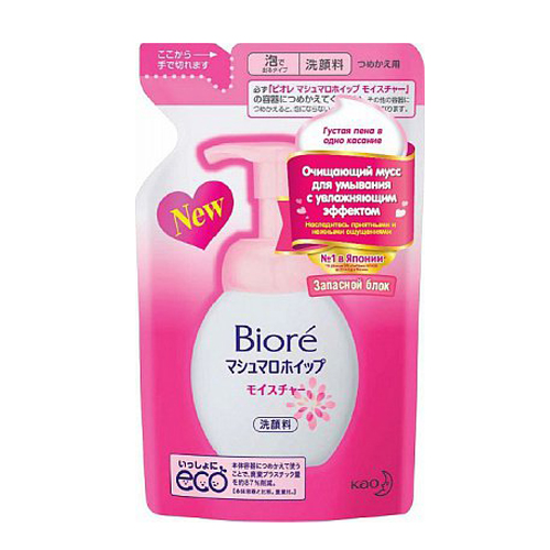 Очищающий мусс с увлажняющим эффектом Biore Biore Мусс очищающий для умывания с Увлажняющим эффектом (Refill) biore мусс для умывания очищающий 150 мл