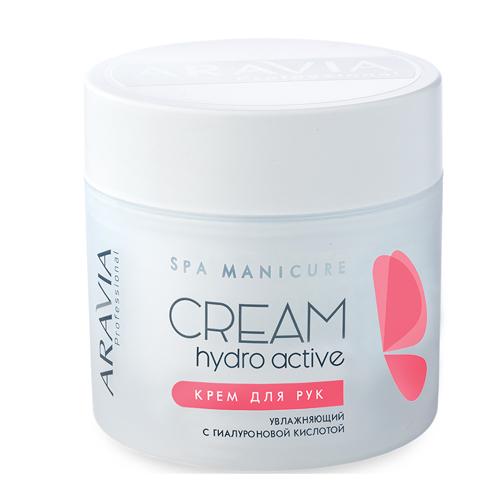 Крем для рук увлажняющий с гиалуроновой кислотой Aravia Professional Aravia Professional Hydro Active крем aravia professional modelage active cream