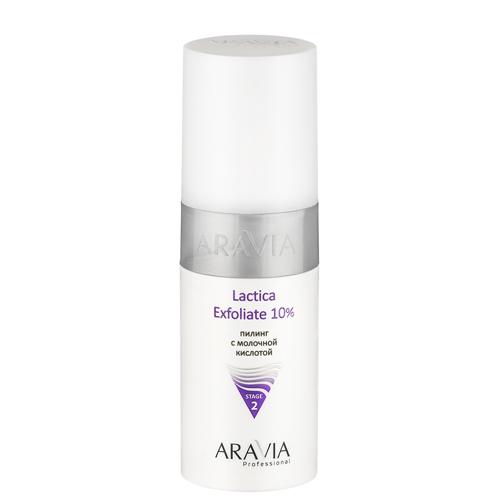 Пилинг для лица Aravia Professional   Lactica Exfoliate