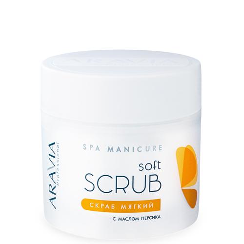 Скраб для очищения кожи Aravia Professional    мягкий