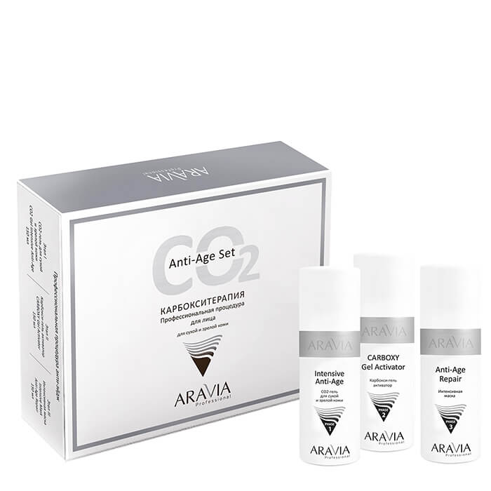Набор карбокситерапии для зрелой кожи Aravia Professional