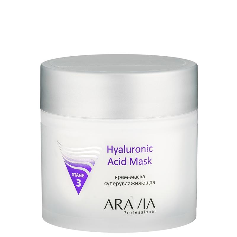 Крем-маска для лица с эффектом супер увлажнения Aravia Professional Aravia Professional Hyaluronic Acid Mask elizavecca крем для лица aqua hyaluronic acid water drop 50 мл