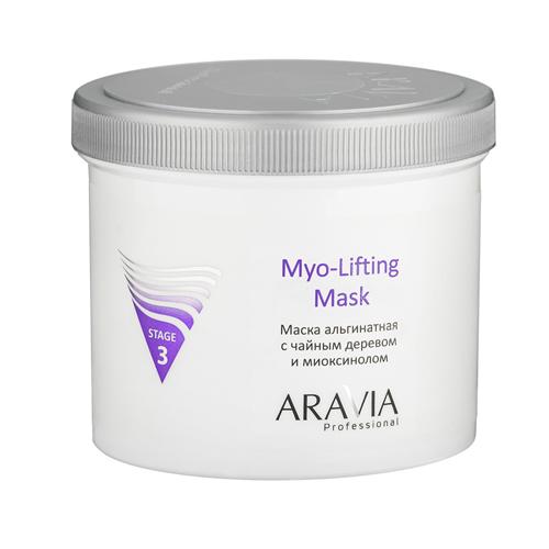 Альгинатная маска для устранения мимических морщин и увлажнения кожи Aravia Professional Aravia Professional Myo-Lifting aravia professional amyno lifting маска альгинатная с аргирелином 550 мл