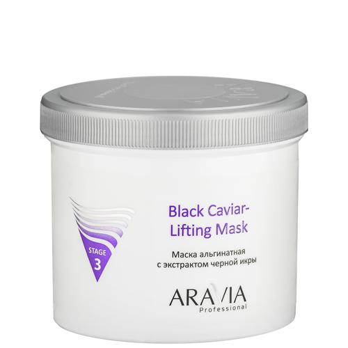 Альгинатная маска с экстрактом черной икры Aravia Professional Aravia Professional Black Caviar-Lifting маска альгинатная с чайным деревом и миоксинолом aravia professional aravia professional myo lifting