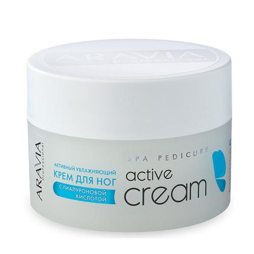 Активный увлажняющий крем для ног с гиалуроновой кислотой Aravia Professional Aravia Professional Active Cream крем aravia professional крем для массажа modelage active cream объем 300 мл