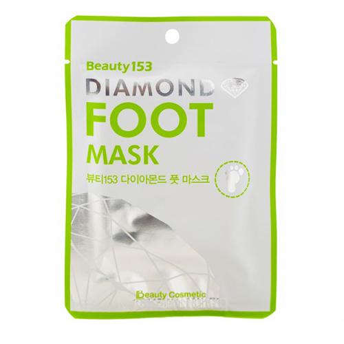 Питательная маска-носочки для ног BeauuGreen Beauty153 Diamond Foot Mask courtin маска спа для ног courtin pedicure spa foot mask 41120 250 г