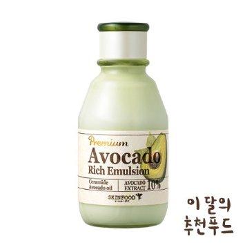 Эмульсия с маслом авокадо SKINFOOD