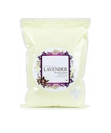 Альгинатная маска для гиперчувствительной кожи Anskin Herb Lavender Modeling Mask Refill (1kg) free shipping for 1pc lavender eyemask herb eyemask lavender mask semen mask