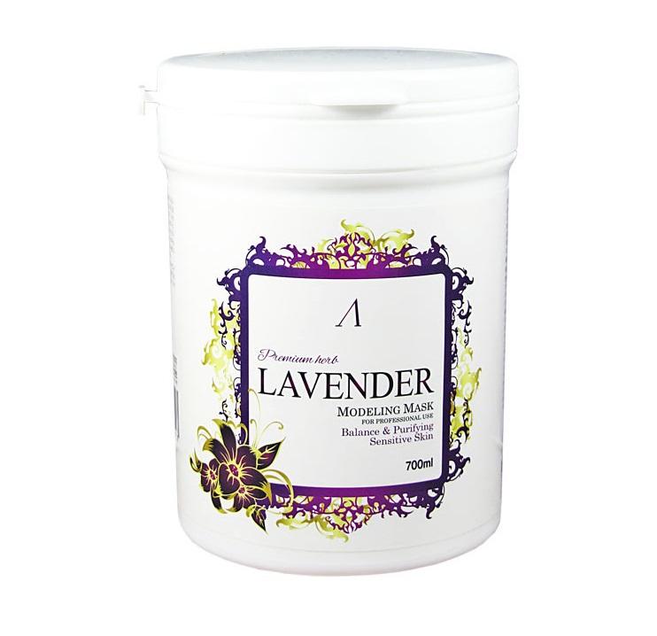 Альгинатная маска для чувствительной кожи Anskin Herb Lavender Modeling Mask (Container)