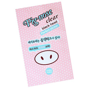 Очищающая полоска для носа Holika Holika Pig-Nose Clear Black Head Perfect Sticker 1p патчи для носа holika holika pignose clear black head perfect sticker set