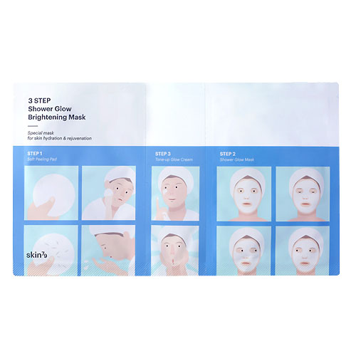Набор осветляющих масок Skin79 3 Step Shower Glow Mask torklift a7502 two step glow step