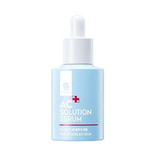 Лечебная сыворотка для проблемной кожи Berrisom G9 AC Solution Serum