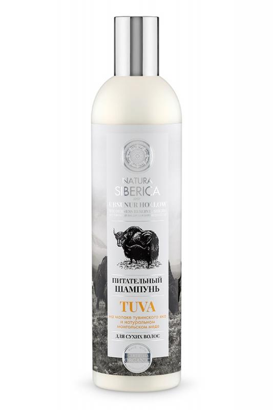 Питательный шампунь с молоком тувиснского яка Natura Siberica Tuva питательный шампунь