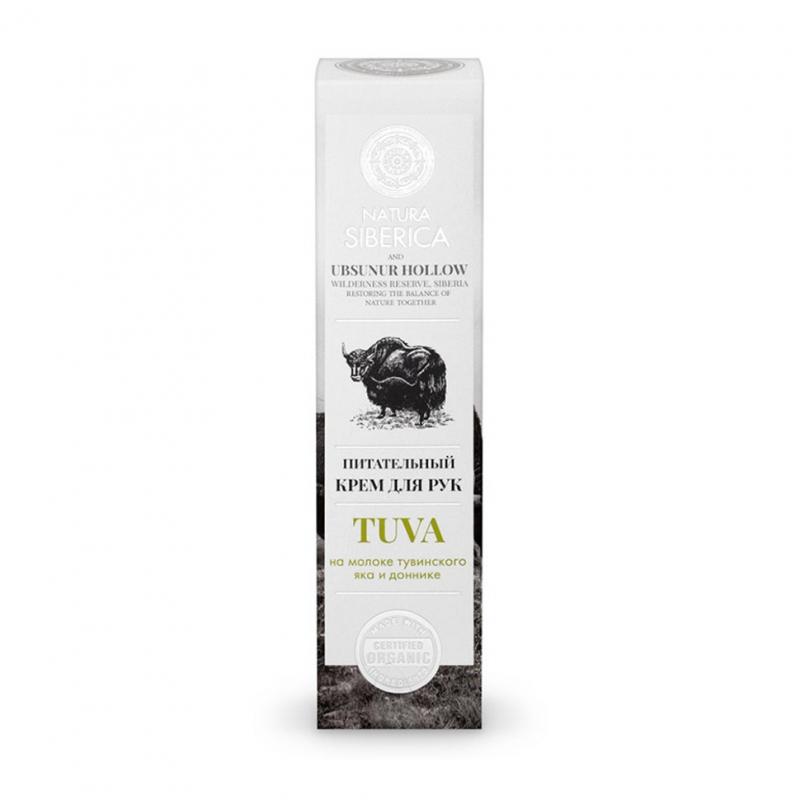 Питательный крем для рук с молоком тувинского яка Natura Siberica Tuva питательный крем для рук