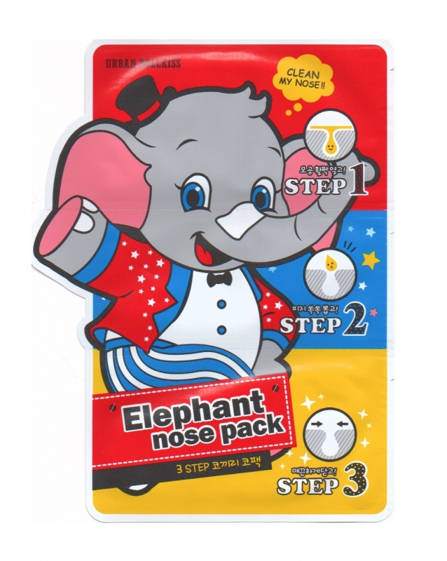 Набор очищающий патчей Baviphat Urban Dollkiss 3-Step Elephant Nose Pack выравнивающий вв крем baviphat urban dollkiss pore blur bb