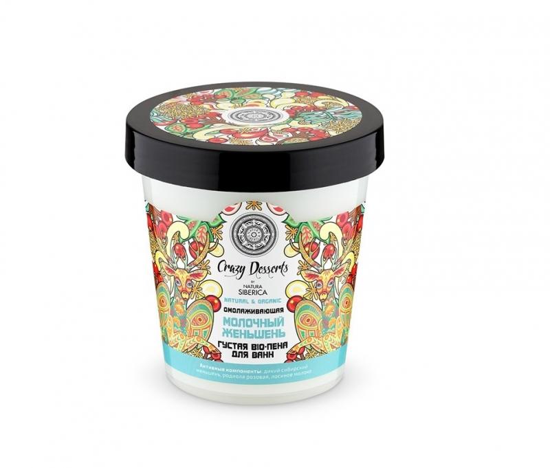 Увлажняющая и омолаживающая био-пена для ванны Natura Siberica Сrazy Dessert bio-пена для ванн молочный женьшень