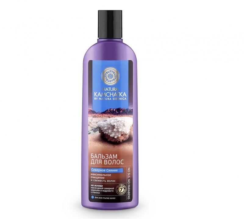 Бальзам для волос обеспечивает свежесть и чистоту волос Natura Siberica Natura Kamchatka Бальзам для волос Северное сияние максимальное очищение и свежесть волос