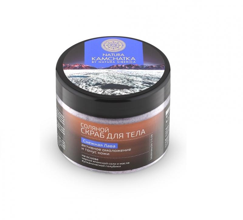 Восстанавливающий скраб для тела Natura Siberica Natura Kamchatka Скраб соляной для тела снежная лава активное омоложение и тонус кожи