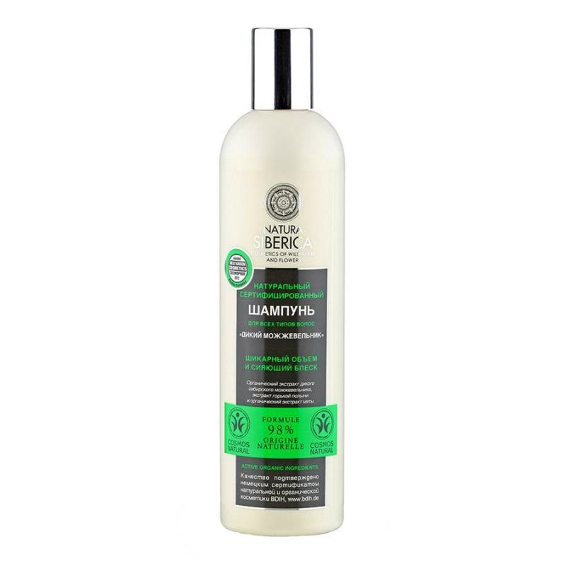 Шампунь для объема и роскошного сияния волос Natura Siberica BDIH COSMOS шампунь для волос дикий можжевельник
