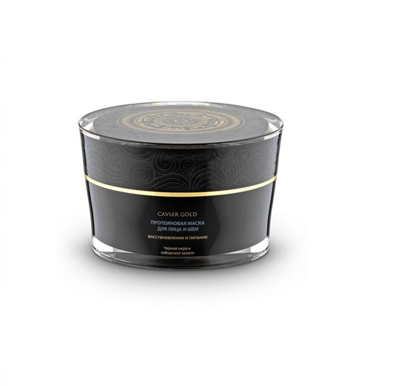 Протеиновая маска для лица и шеи против морщин Natura Siberica Caviar Gold Маска протеиновая для лица и шеи