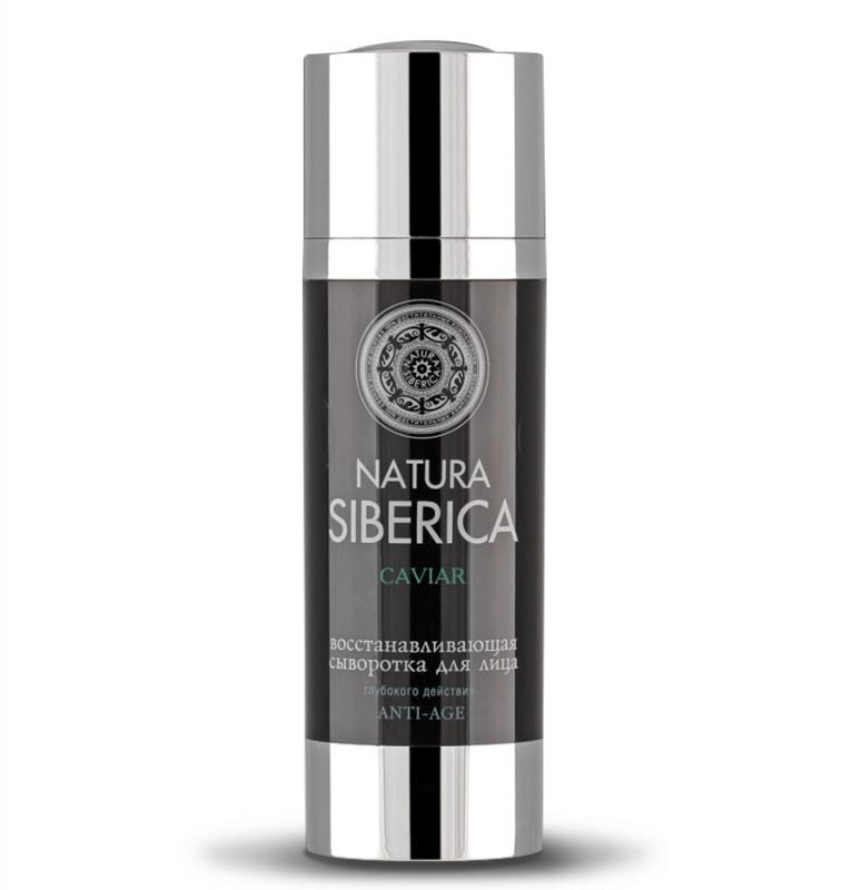 Восстанавливающая сыворотка для лица Natura Siberica