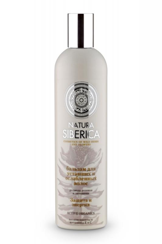 Бальзам для ослабленных волос защита и энергия Natura Siberica Natura Siberica Бальзам для уставших и ослабленных волос защита и энергия