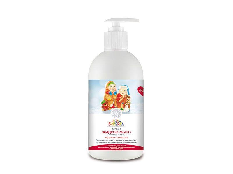 Ждикое мыло на каждый день для детей Natura Siberica Бибеrika Мыло жидкое на каждый день Ладушки-ладошки