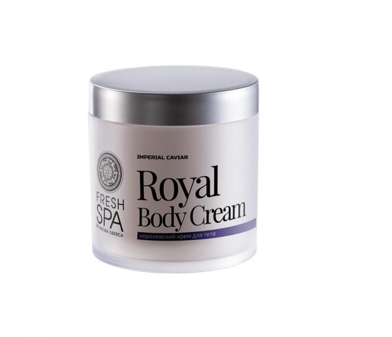 Крем для тела полноценного ухода за телом Natura Siberica Imperial Caviar крем для тела королевский