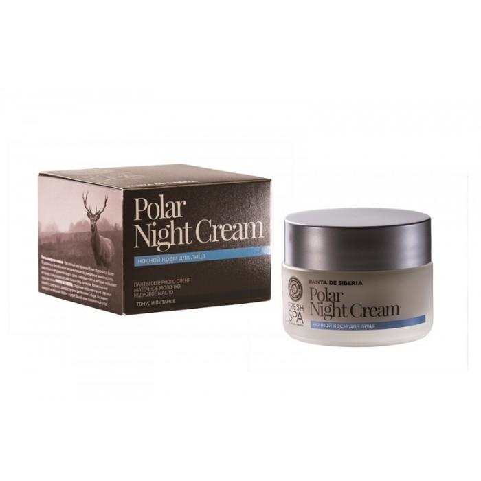 Ночной крем для увлажнения и тонизирования кожи во время сна Natura Siberica