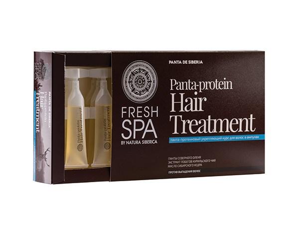 Ампулы для волос для восстановления поврежденных волос Natura Siberica Panta De Siberia курс д волос панта-протеин