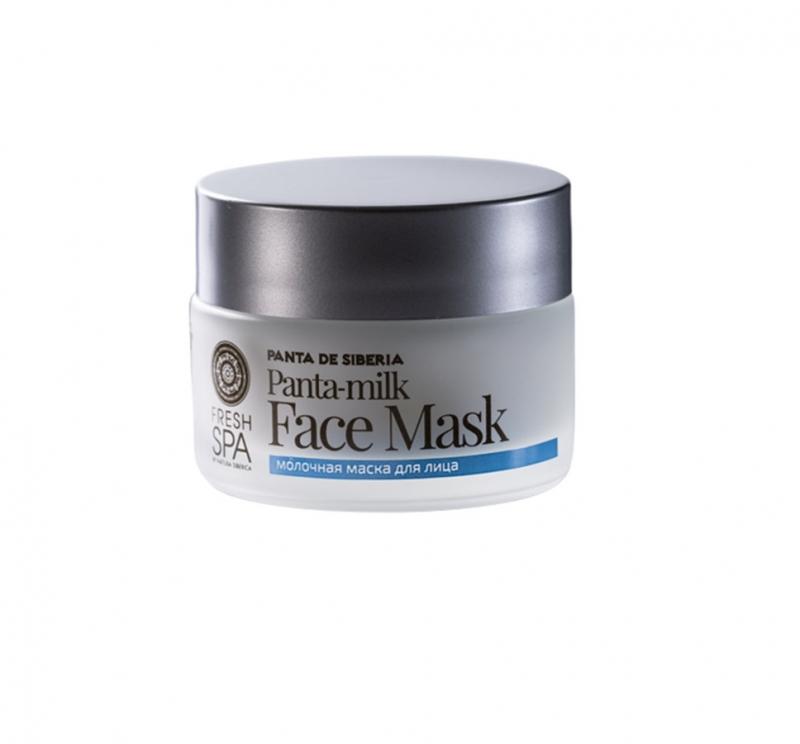 Маска для лица молочная для интенсивного восстановления кожи Natura Siberica Panta De Siberia маска для лица молочная