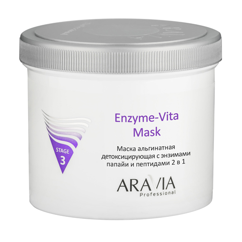 Альгинатная маска для детоксикации и очищения кожи Aravia Professional Aravia Professional Enzyme-Vita Mask orthodontic reverse pull fact mask dental headgear orthodontic face mask adjustable face mask