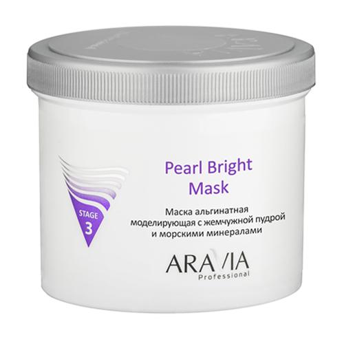 Альгинатная маска с жемчужной пудрой и минералами Aravia Professional Aravia Professional Pearl Bright Mask маска nexxt professional keratin mask