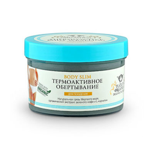 Термоактивное обертывание для коррекции фигуры Planeta Organica Dead Sea Naturals обертывание термоактивное д/кор фигуры  м