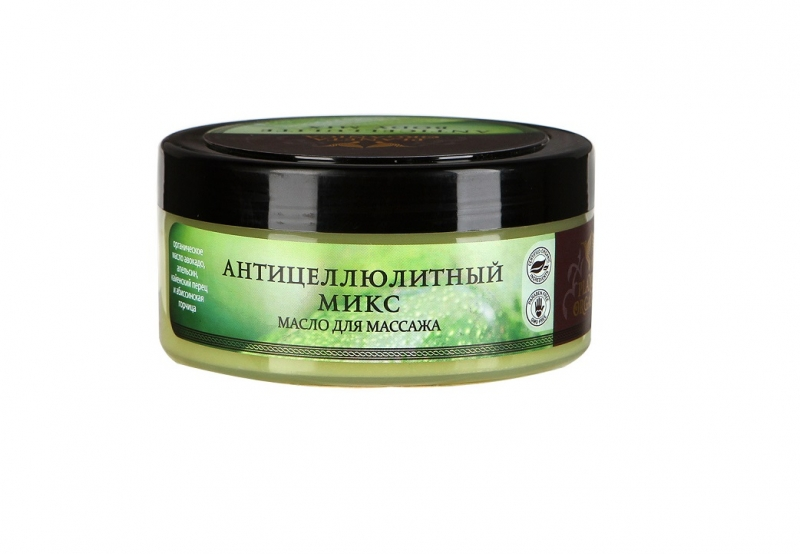 Масло массажное антицеллюлитное Planeta Organica Planeta Organica масло для массажа Антицеллюлитный микс