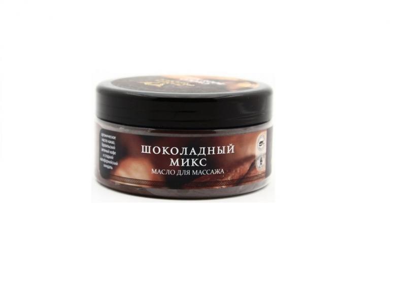 Масло массажное с шоколадом Planeta Organica Planeta Organica масло для массажа Шоколадный микс