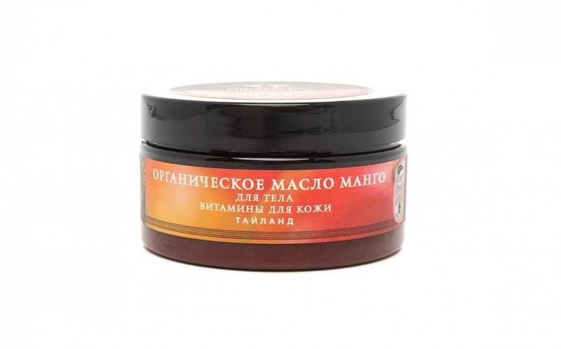 Масло для тела на основе масла манго Planeta Organica Planeta Organica масло для тела масло манго витамины для кожи
