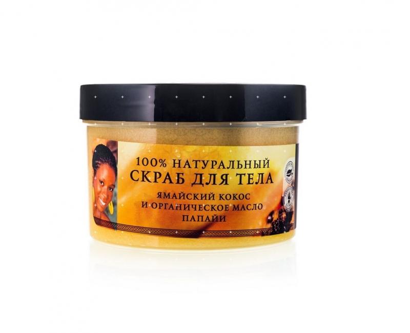 Скраб улучшает состояние кожи, выравнивает ее  тон, делает  бархатистой и гладкой на ощупь. Planeta Organica Planeta Organica скраб для тела ямайского кокоса и органическое масло папайя